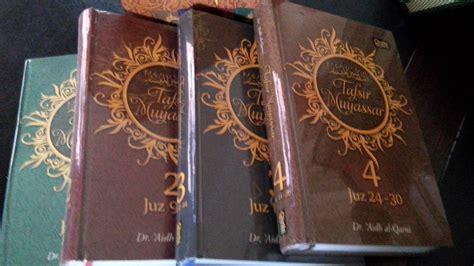 Tarbiyah Jihadiyah Imam Bukhari 2 resensi buku inilah tafsir al quran karya syeikh aidh al