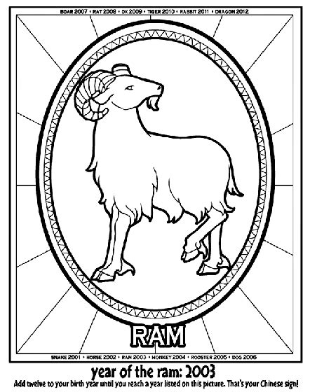 new year animal ram new year year of the ram coloring page crayola