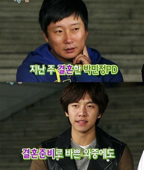 lee seung gi emperor lee seung gi nicknamed the quot generous emperor quot soompi