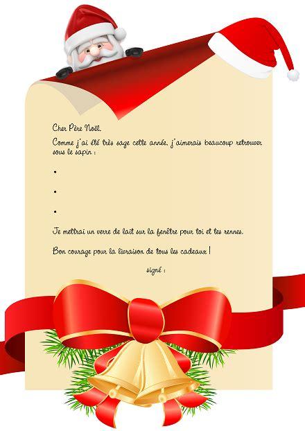 Modeles De Lettre Pour Le Pere Noel Cadeau Une Lettre Au P 232 Re No 235 L 224 Compl 233 Ter Par Votre Enfant Editions Atlas