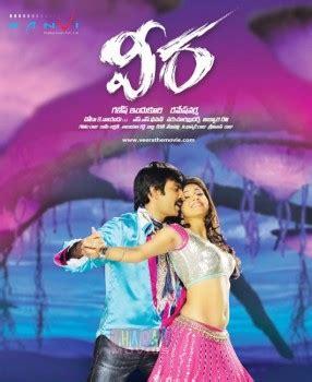film india terbaru veera veera 2011 film wikipedia