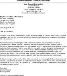 high school principal cover letter high school principal cover letter exles 12 high