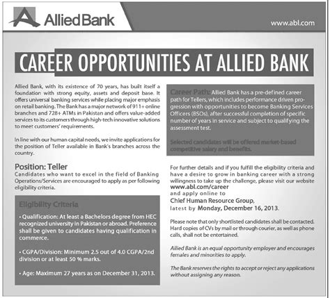teller allied bank 2014 allied bank career path for tellers 8 december jhang