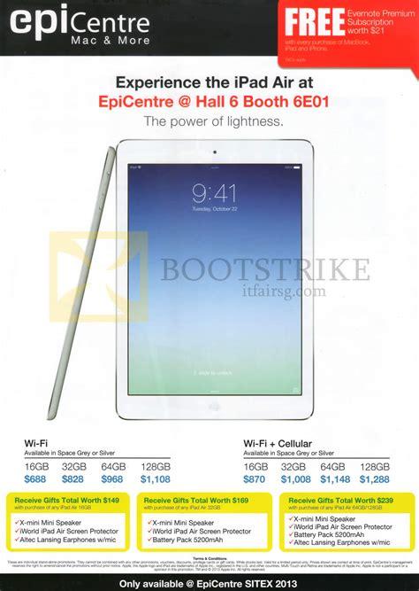 Mini Retina 32gb 2032 by Epicentre Apple Air Tablet Wi Fi Cellular 16gb