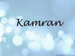 Kamran name wallpaper urdu name meaning name images logo signature