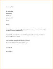 Sle Resignation Letter Australia by 8 How To Make A Resignation Letter Bibliography Format
