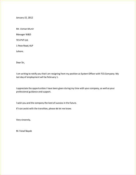 Resignation Letter Sle Australia 8 How To Make A Resignation Letter Bibliography Format