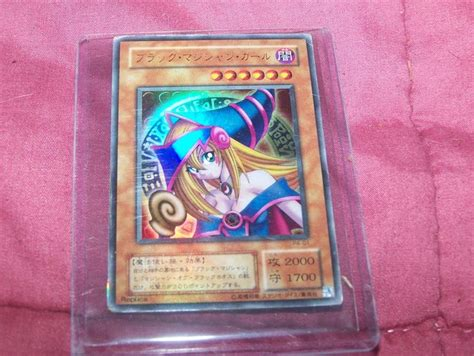 how to make holographic cards yugioh magician japenese version holographic card