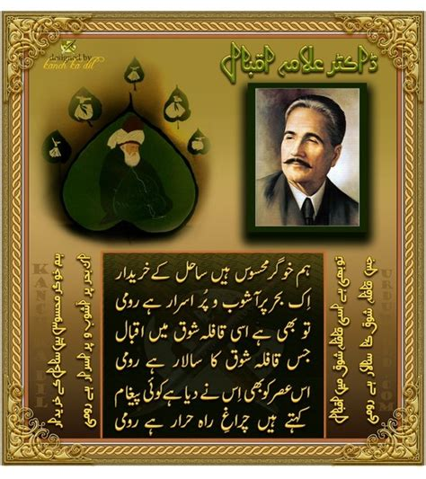 Syari Ak 24 best images about iqbal ra the poet of the east on