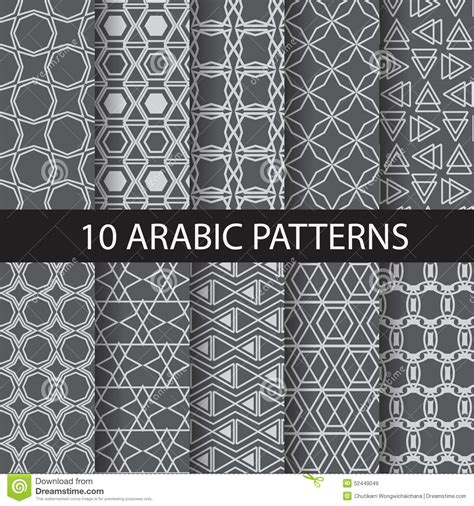 islamic web pattern 10 arabic pattern stock vector illustration of formal