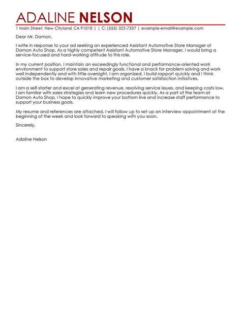 resume game resume cv cover letter