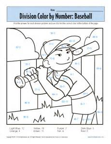 color by number division preschool coloring sheets math worksheetssubtraction