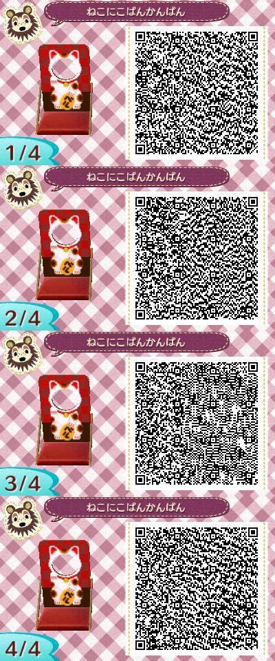 cute wallpaper qr codes 1263 best images about animal crossing qr designs on pinterest