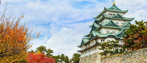 agoda sign up nagoya hotels japan great savings and real reviews
