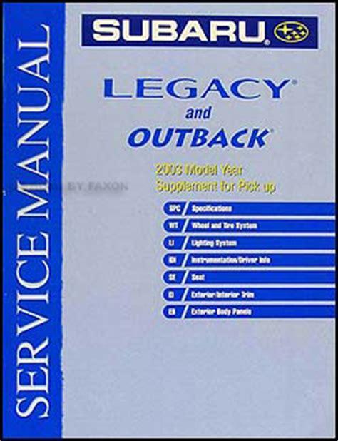 1994 subaru legacy repair shop manual supplement original 2003 subaru baja repair shop manual supplement original