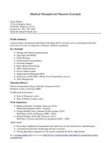 medical receptionist resume cover letter free resume