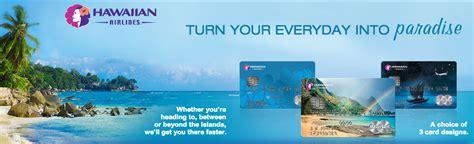 bank of hawaii credit card sign on new hawaiian airlines card sign up bonus benefits one