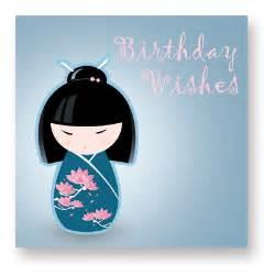 japanese birthday card japanese birthday card gangcraft net