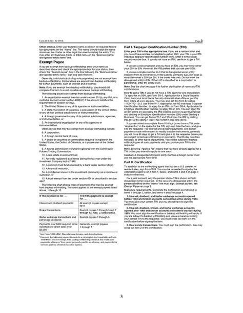 regulations section 301 7701 3 exhibit 99 3