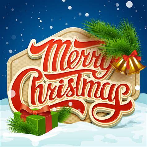 beautiful premium christmas card designs    year