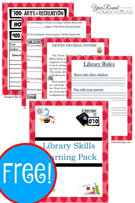 Library Skills Worksheets by Free Library Skills Printable Pack