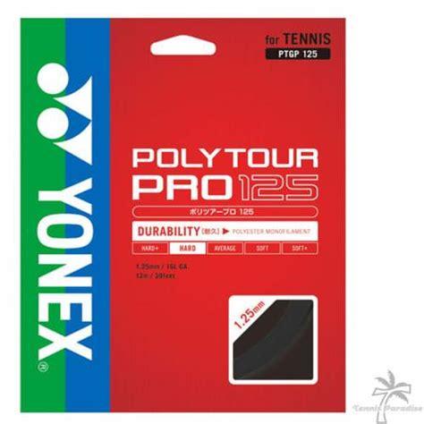 Senar Tenis Yonex Polytour Pro 125 yonex ポリツアープロ125 polytour pro 125 グラファイト テニスのことならテニス
