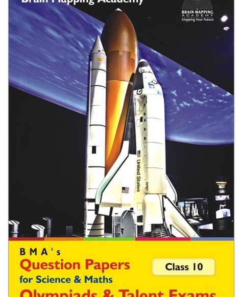 Bma Model Bm 10 bma s model papers for science maths for class 10 bmatalent