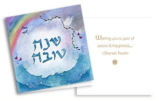 free printable jewish greeting cards new year cards may 2009