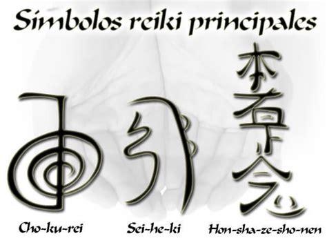imagenes simbolos reiki que 233 s el simbolo sei he ki y el significado del signo de