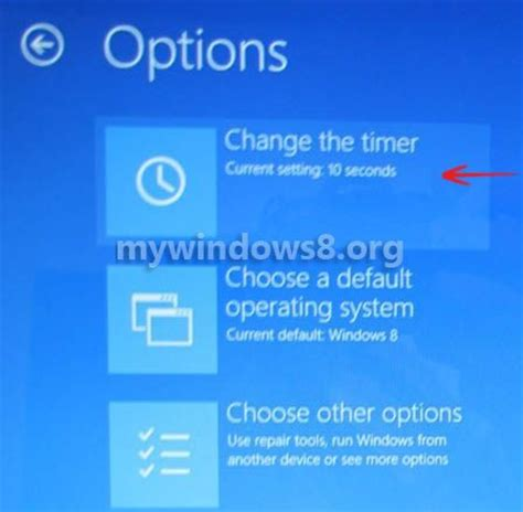 change time to wait before default os runs (startup) in