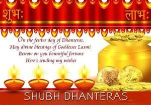shubh dhanteras greeting card printable free coloring pages
