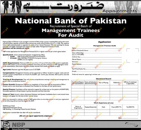 Ac National 2 Pk national bank of pakistan staff wanted 2018 pakistan