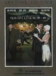 Perhaps Love Yu Gwo Ngoi