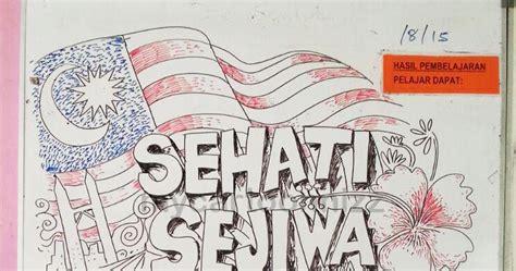 doodle malaysia mycartoonnizz doodle sehati sejiwa