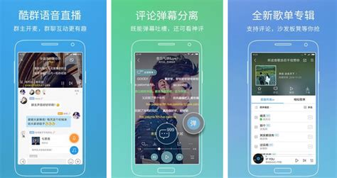 kugou apk kugou apk new 2018 apk released appinformers