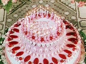 happy birthday latest cake gif 123message wishes