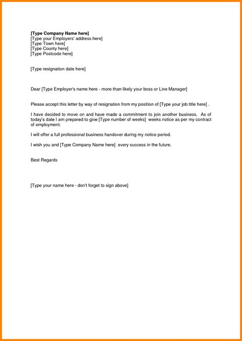 Resignation Letter At Notice 8 Resignation Letter 2 Week Notice Pdf Forklift Resume