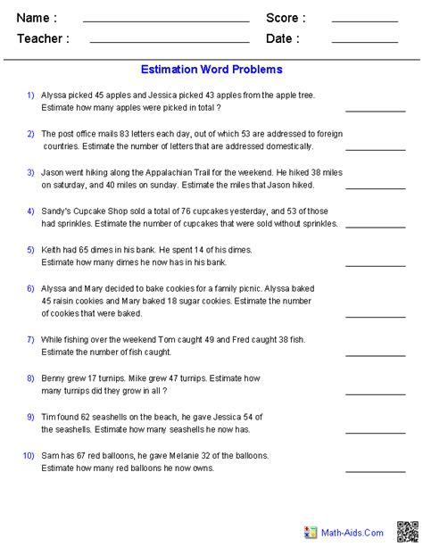 estimation worksheets dynamically created estimation