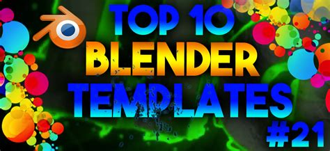 top 10 best motion graphics intro templates april 2017 top 10 best blender 3d intro templates 21 free