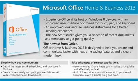 microsoft office home and business 2010 product key free