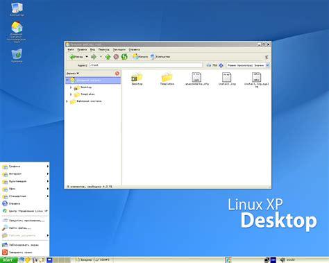 tutorial xp linux distrowatch com linux xp