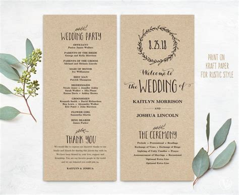 simple wedding program template printable wedding programs diy wedding programs simple