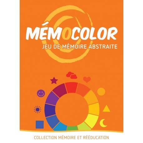 color memo m 233 mo color