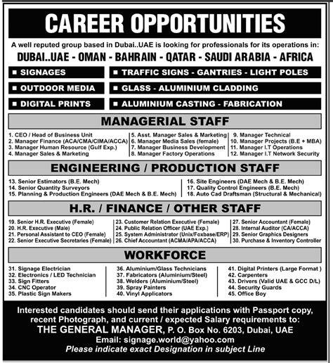 overseas employment opportunities  pakistanis june