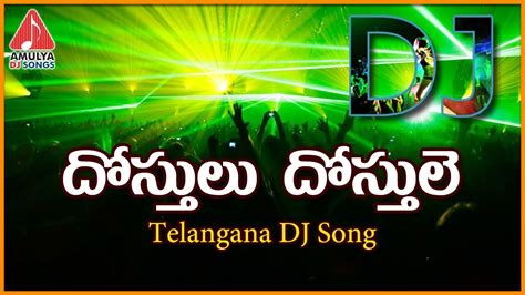 download mp3 dj christmas song dostulu dostule telangana dj song telugu private folk