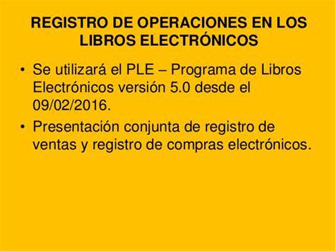 libros electronicos sunat 2016 libros electronicos 2016 cambios en libros electronicos 2016
