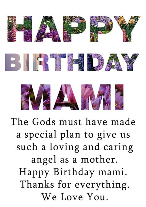 birthday themed words family quotes mother birthday quotes on glitter words