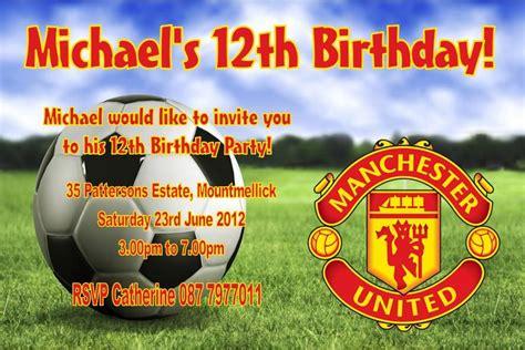 printable manchester united birthday invitations man united invitations cogimbo us