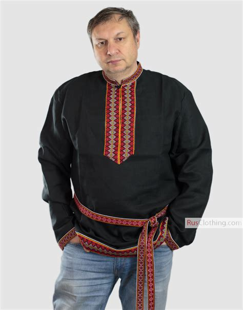 Russian men's costume