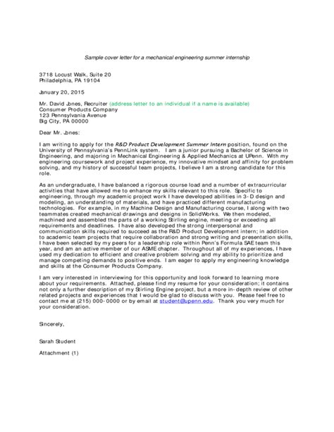 sle cover letter for a mechanical engineering summer